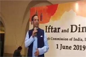 pak officials mistreated by the guests iftar of the indian high commission