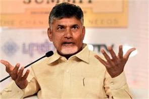 party workers not fond of electoral defeat naidu