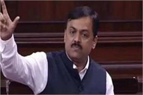 bjp mp gvl narasimha rao had to withdraw the statement