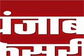 thanks to readers and patrons in the 55th year of  punjab kesari