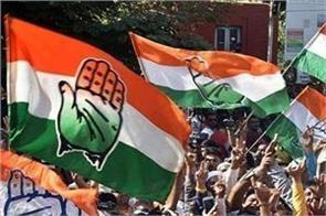 karnataka local body elections congress won 509 seats