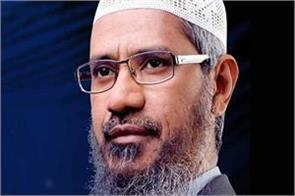zakir naik found again with malaysia pm denial of handing over to india
