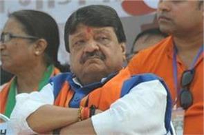 bjp s slogans in bengal will be  jai mahakali   jai shri ram  vijayvargiya