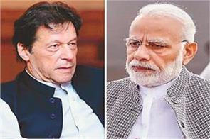 pakistan will have to create  atmosphere  to improve relations with india