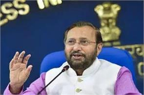 only bs 6 vehicles will be available from next year javadekar