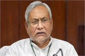 nitish will expedite the expansion of bihar cabinet read news on june 2