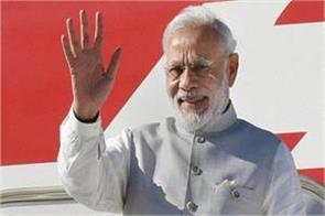 prime minister narendra modi on the maldives tour
