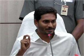 ysr legislative party meeting today will be discussed on these issues