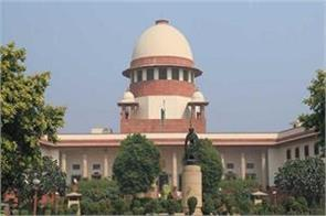 supreme court decides to hold separate by elections on two rajya sabha seats