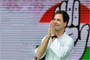 congress president rahul gandhi on wayanad round