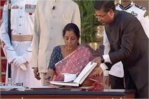 why is nirmala sitharaman made a finance minister