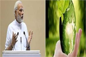 narendra modi to stop environmental pollution
