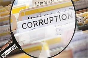 center s plans will remain paperless without the end of corruption