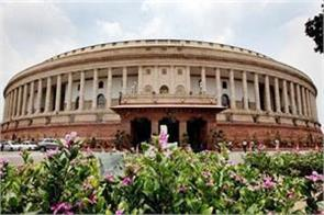 off the record opposition divided into 4 groups in the lok sabha