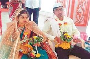 4 marriages done for fraud fifth attempt
