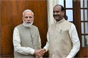 bjp janata yuva morcha hit in modi government