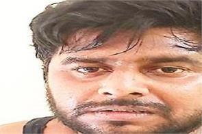 police arrest 2 gangster