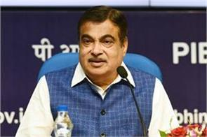 corporate companies to open 700 msme clusters to increase jobs gadkari