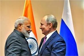 modi meets xi jinping and putin in sco summit