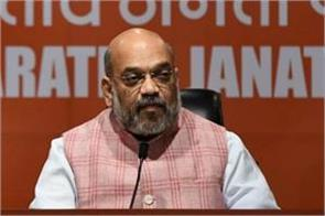 doctor on large strike on monday letter written to amit shah