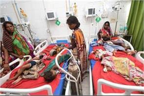 chamki fever guidelines for balia hospitals to be alert