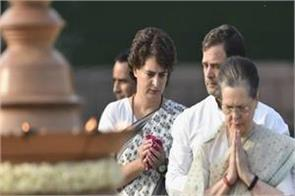 everything in the gandhi family is not good priyanka is in deep depression