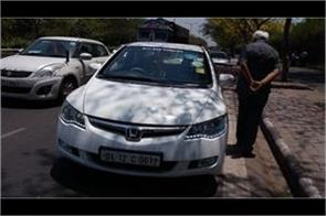 professor was having home ministry sticker in his car