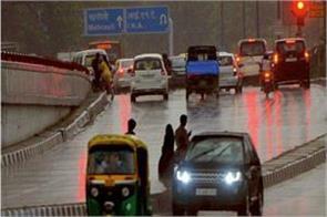 may rain in delhi today