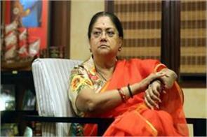 vasundhara s overturned end