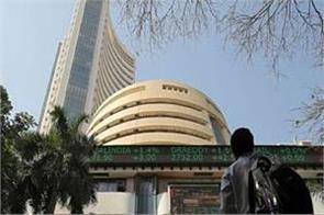 stock market boom sensex plunges 489 points and nifty 140 points