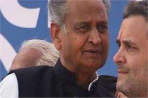 congress rajasthan ashok gehlot rahul gandhi
