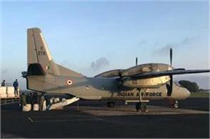 an 32 aircraft no found 5th day