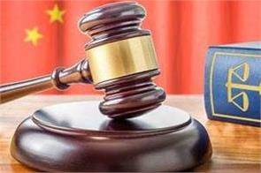 chinese court sentences 5 citizen to death on drug charges