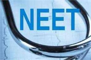 neet result 2019 the results of the nta released today