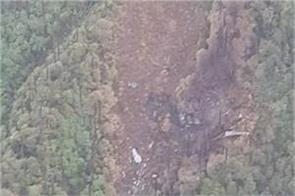 first picture of missing an 32 aircraft rescue team will arrive today