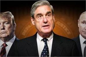 robert mueller agrees to publicly testify before house committees
