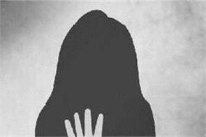 minor raped by man