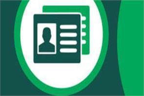 nata 2019 nata second test admit card issue such download