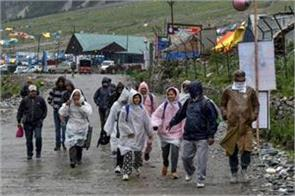 guidelines for amarnath yatra 2019