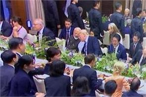 g20 summit  pm modi laughed openly on trump talk at dinner