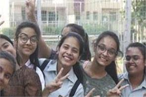 rajasthan board declared results of class 8th 100 students passed