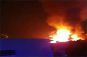 fire in a mustard oil factory in chandigarh