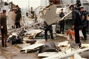 35 years ago air india plane was crash 329 passengers were killed