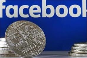 facebook may abort libra launch in india