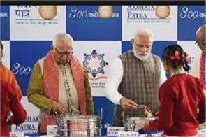 india s akshay patra project wins world service global award