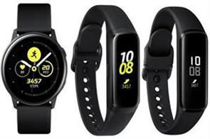 samsung new wearables launched in india