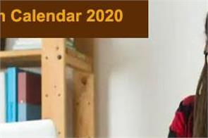 calendar of issued upsc exam 2020 according to these dates preparations