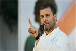 congress core group meeting will be held today