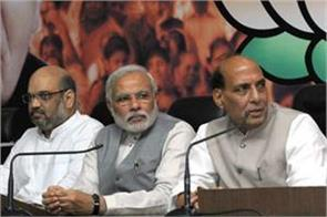 pm modi targets congress on excuse of emergency