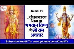 religious katha in hindi